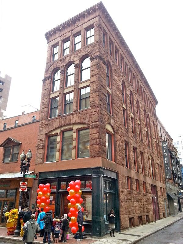 Hayden building[1].jpg