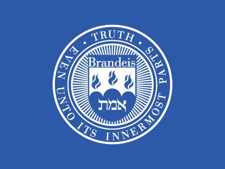 school guide brandeis university bostoncom
