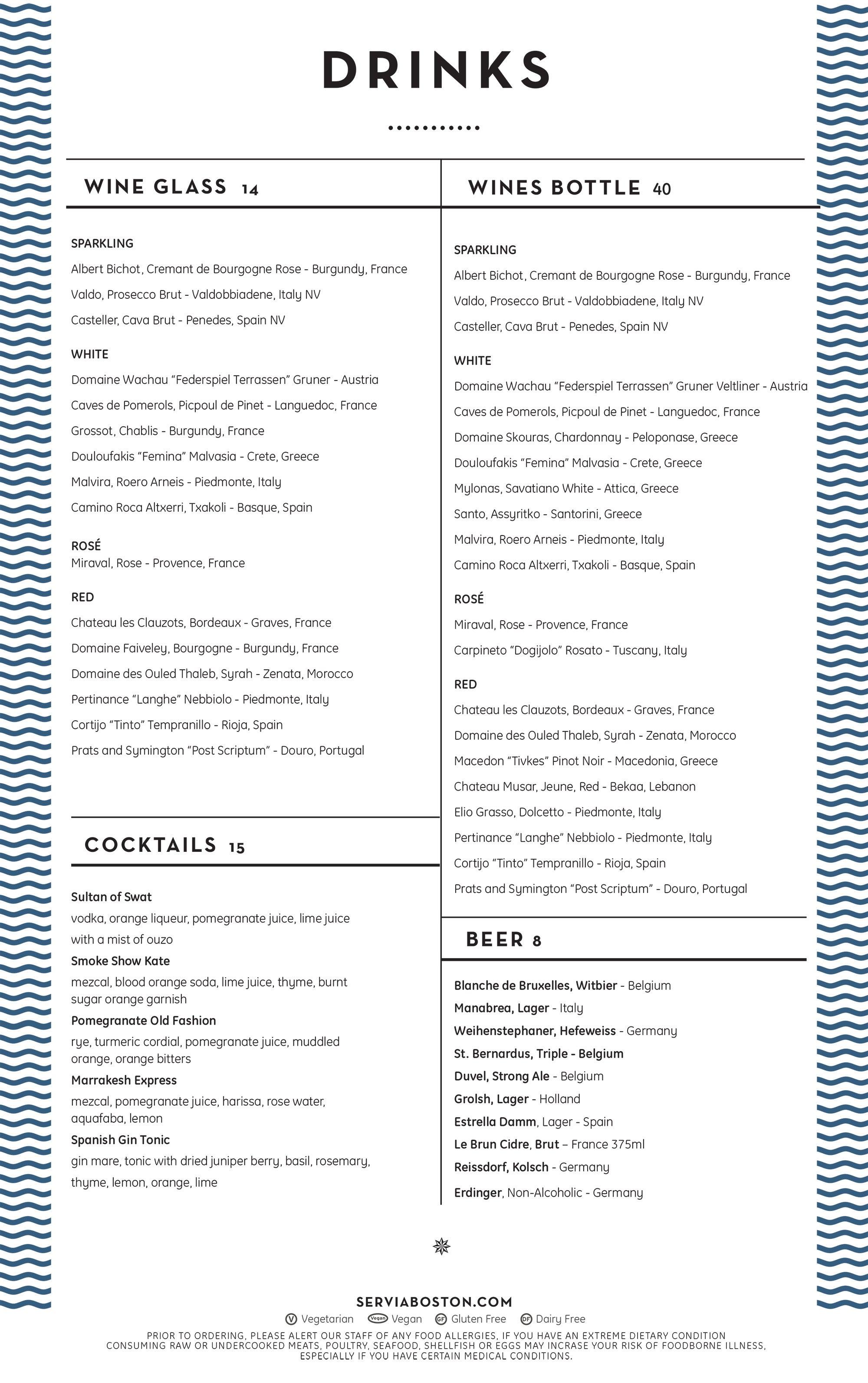 Drinks menu at Servia